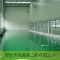 郑州工厂地下车库环氧树脂自流平地坪工程