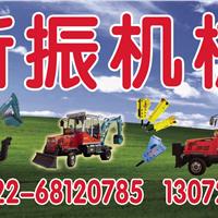 天津新振挖掘机厂