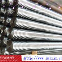供应梯形丝杆厂家梯形丝杠加工梯形丝杆价格