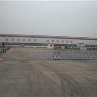 泰安鲁阳金属制品有限公司