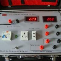 供应携带式三相试验电源箱
