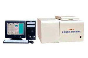 石家庄煤炭检测化验仪器设备全自动量热仪