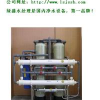供应宝安福围直饮水机过滤设备