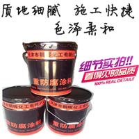 供应有机硅耐高温漆,防腐耐高温漆报价