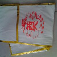 供应淄博厂家生产殡仪馆专用寿毯