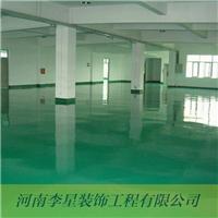 环氧薄涂 自流平 防静电 防腐 耐磨地坪工程