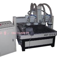 供应ACUT-1212B-4多头雕刻机