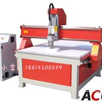供应ACUT-1325新型木工雕刻机