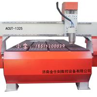 供应ACUT-1325吸压一体新型木工机