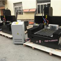 供应ACUT-6090重型石材雕刻机