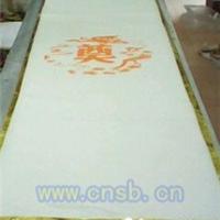 殡仪馆专用寿毯 禄本供应殡仪馆专用寿毯