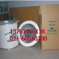 美国寿力空压机油上海销售公司