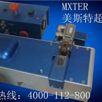供应安全亲囊线束焊接%铝线束端子焊接机
