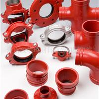 供应迈克沟槽管件25-400出厂价格