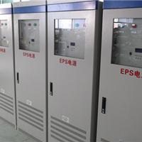 供应-河北EPS2KW应急电源/3KWEPS应急电源