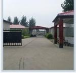 河北伟吉丝网制造有限公司