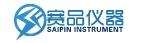 深圳市赛品仪器仪表有限公司
