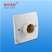 供应 索安 SOAN DZ-001W 微波感应灯座