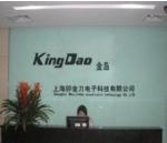 卯金刀安全设备(上海)有限责任公司