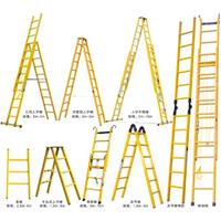 供应绝缘梯电力绝缘检修平台安全腰带悬挂器