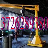 供应鹤山[立柱悬臂起重机]悬臂吊0.5-5吨