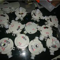 乐清全科防爆电器有限公司供应AH防爆接线盒