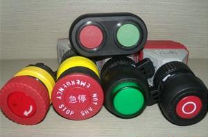 供应8096防爆急停按钮,按钮生产厂家