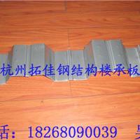 供应广州YX75-344-688楼承板浙江拓佳