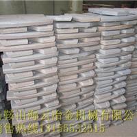 供应广西南宁1500搅拌站耐磨板衬、搅拌臂