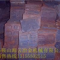 供应广东佛宇1000水泥搅拌机衬板、侧拌叶