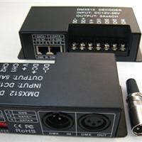 供应4路DMX512解码器 RGBW 控制器