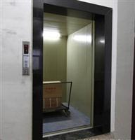 哈尔滨餐梯厂
