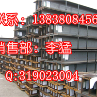供应Q345B工字钢|16Mn工字钢|厂家直发