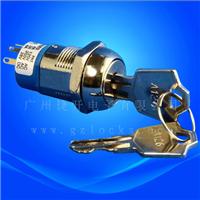 A126反弹锁 多档锁 钥匙开关 电源锁 电子锁