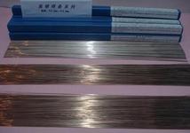 供应 FB-6耐磨堆焊焊条
