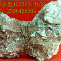 供应贵州矿石品味鉴定 金铂含量分析寻李燕