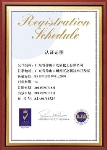 UKAS认证范围