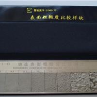 供应铸造钢铁砂型样块南通地区总代理