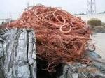 佛山联邦金属再生资源回收有限公司