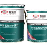 供应改性911聚氨酯防水浆料 一流品质 低价出厂