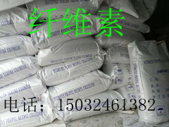 兴耀胶粉MC 保湿剂 树脂胶粉 砂浆添加剂