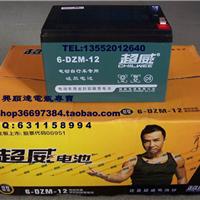 兴顺达电动车电池销售中心
