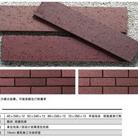 宜兴外墙砖厂家直销紫砂劈开砖外墙砖