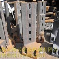供应福建天源120站砼搅拌机衬板、中叶片