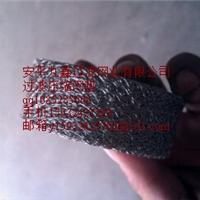 供应针织网垫圈,针织网垫片