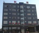 湖南科宝华宇材料有限公司
