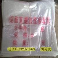 衡水方民编织袋厂