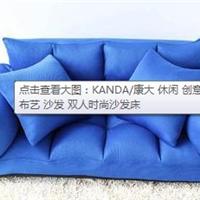 折叠沙发 折叠椅子 瑜伽椅子
