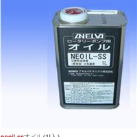 日本进口NEOIL-SS高真空润滑油现货