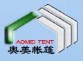 深圳市奥美帐篷有限公司